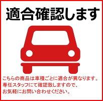 トヨタ/タクティーオイルフィルター/オイルエレメントV91110106
