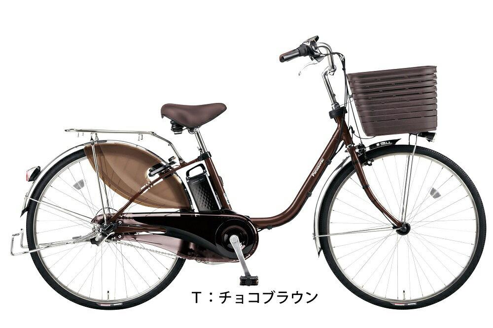 最安値に挑戦中! 防犯登録サービス Panasonic(パナソニック) 最新2020年モデル 電動自転車 ViVi DX(ビビ デラックス) 26インチ 標準装備モデル 激安 大容量 高身長 長距離走行 大特価 疲れにくい 完全組み立て