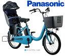 パナソニック 2020年モデル 2020 20インチ 電動自転車 Panasonic ギュット クルームR DX デラックス リアチャイルドシート 組立済 大容量 ELRD03 最安値に挑戦中 防犯登録無料 Panasonic 子乗せ