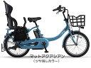 【台数限定 特価品】【完全組み立て済み】【2018年モデル】【電動自転車】YAMAHA(ヤマハ)PAS Babby unリアチャイルドシート標準装備モデル