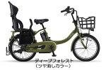 【完全組み立て済み】【2019年モデル】【電動自転車】YAMAHA(ヤマハ)PASBabbyunリアチャイルドシート標準装備モデル