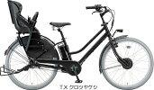 【2019年限定モデル】ハイディツー【雑誌VERY】電動自転車