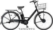 【2020年モデル】【ブリヂストン】【電動自転車】ステップクルーズe