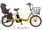 【2019年モデル】【完全組み立て済み】【12Ahバッテリー】【3人乗り対応】【電動自転車子供乗せ】【電動自転車】パナソニックギュット・アニーズ・SX
