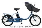 【2019年モデル】【完全組み立て済み】【16Ahバッテリー】【3人乗り対応】【電動自転車】パナソニックギュット・クルーム・DX