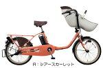 【2019年モデル】【完全組み立て済み】【16Ahバッテリー】【3人乗り対応】【電動自転車】パナソニックギュット・クルーム・EX