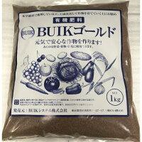 有機肥料100%BUIKゴールド1kg土壌改良に最適