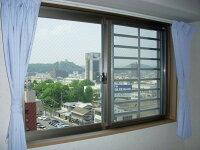窓転落防止/マドモアセーフ【腰窓用】(住宅・マンションの窓に室内からセット)