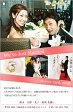 結婚報告はがき(結婚報告ハガキ) おしゃれな写真入りデザインポストカード! WK009【30枚印刷】年賀状・暑中見舞いにも