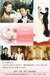 結婚報告はがき(結婚報告ハガキ) おしゃれな写真入りデザインポストカード! WK010【30枚印刷】年賀状・暑中見舞いにも