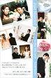 結婚報告はがき(結婚報告ハガキ) おしゃれな写真入りデザインポストカード! WK021【30枚印刷】年賀状・暑中見舞いにも
