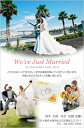 結婚報告はがき(結婚報告ハガキ) おしゃれな写真入りデザインポストカード! WK025【30枚印刷】年賀状・暑中見舞いにもの商品画像