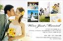結婚報告はがき(結婚報告ハガキ) おしゃれな写真入りデザインポストカード! WK028【30枚印刷】年賀状・暑中見舞いにもの商品画像