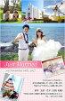 結婚報告はがき(結婚報告ハガキ) おしゃれな写真入りデザインポストカード! WK029【30枚印刷】年賀状・暑中見舞いにも