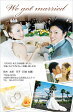 結婚報告はがき(結婚報告ハガキ) おしゃれな写真入りデザインポストカード! WK031【30枚印刷】年賀状・暑中見舞いにも