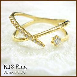K18リングダイヤモンド0.10ctクロスPGWG