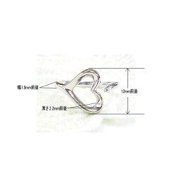 ハートリングオープンハートK10ゴールド指輪地金送料無料