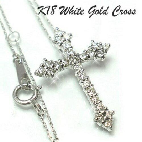 十字架 クロス ペンダント ダイヤモンド0.5ct 誕生石  ネックレス K18 ホワイトゴールド K18WG