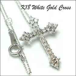 十字架クロスペンダントダイヤモンド0.5ct誕生石ネックレスK18ホワイトゴールド