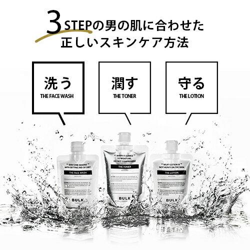 3STEP解説