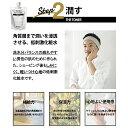 【バルクオム公式】THE TONER&THE LOTION(化粧水 乳液セット|メンズスキンケア コスメ 保湿 乾燥 BULK HOMME(bulkhomme) 3