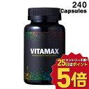 バルクスポーツ VITAMAX ビタマックス マルチビタミン240カプセル ミネラル サプリメント 男性 女性 天然由来原料 バイオペリン