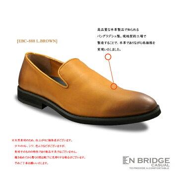本革ビジカジビジネスシューズヴァンプオニグリアーチサポートインソールビジネスビジネスシューズ革靴