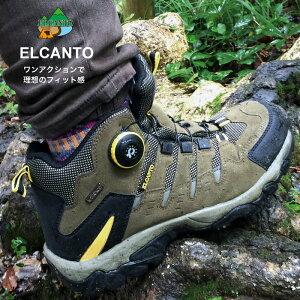 トレッキング 23〜27cm,28cm エルカント フリーロック enbridge 初心者 防水 撥水 軽量 カジュアルトレッキングシューズ「EL-810」レディース メンズ 靴 ELCANTO アウトドア ハイキング キャンプ 登山