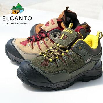 トレッキング23〜27cm,28cmエルカントenbridge街履きでも可ローカットモデル防水撥水軽量カジュアルトレッキングシューズ「EL-813エンブリッジ」レディースメンズ靴ローカットELCANTOアウトドアハイキングキャンプ軽量登山道