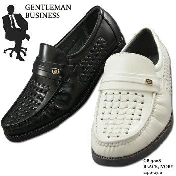 ビジネスシューズメンズパンチングメッシュアッパーは通気性が抜群で常に足元快適♪/メッシュ/4E/ビジネスシューズ/紳士/靴