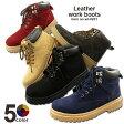 ワークブーツ/本革/スエード/履き込むほど足に馴染む本革/ゆったり幅広設計23-28/29/30cm/メンズ/レディースワークブーツ/スウェード/靴10P09Jan16