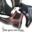レインブーツ M/L/LLサイズ レディース/防水/サイドゴア/ウィングチップ/長靴/おしゃれ/レインシューズ/あす楽対応10P09Jan16