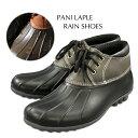 レインブーツ レディース ガーデニングシューズ カントリー風 おしゃれ レインシューズ 雨靴 長靴 梅雨 ショートタイプ