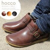 ブーツ hocco ホッコ レザー 本革 23cm-24.5cm/レディース/HOCCO/ベルト/ブーツ/カジュアル/Made in Cambodia/4001