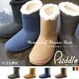 ムートン 22.5-24cm/25-28cm パドル 雨・雪の日も安心/完全防水/本革のような質感ロングムートンブーツ「EU-6012」レディース/メンズ/靴/ロング/Puddle/ふわふわ/防寒対策/MADE IN ROMANIA