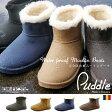 ムートン 22.5-24cm/25-28cm パドル雨・雪の日も安心/完全防水/本革のような質感ショートムートンブーツ「EU-6011」レディース/メンズ/靴/ショート/Puddle/ふわふわ/防寒対策/MADE IN ROMANIA