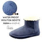 ムートン パドル 雨・雪の日も安心 完全防水 ショートムートンブーツ「EU-6011」レディース 靴 ショート Puddle ふわふわ 防寒対策 MADE IN ROMANIA