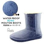 ムートン パドル 雨・雪の日も安心 完全防水 ロングムートンブーツ「EU-6012」レディース 靴 ロング Puddle ふわふわ 防寒対策 MADE IN ROMANIA