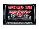 マツダ ロードスターRF H28.12〜H29.5 マツダコ...