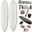 ◆激得◆ファンボード7'4 クリアセット●サーフボード【SCELL】 サーフィン 初心者7点SET ステップアップモデル