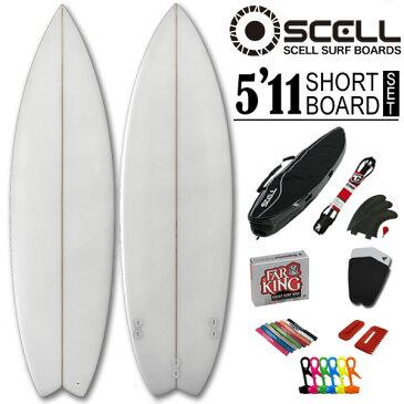 フィン付き ショートボード 5'11 クリアセット サーフボード SCELL サーフィン ビギナー 初心者7点SET ステップアップモデル