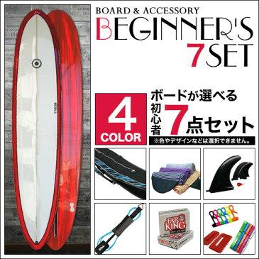 ロングボード 9'0 初心者セット 第4弾 MBL サーフボードSCELL サーフィン 初心者7点SET ステップアップモデル