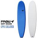 FROW 8'0 青  セミロング SOFT