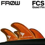 ★フィン★クアッド ハニカムコアS橙●FCS対応FIN【FROW】サーフボード サーフィン レトロフィッシュ