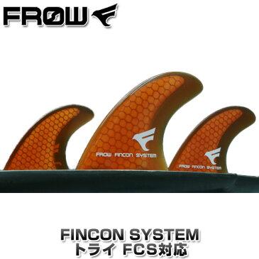フィン トライ ハニカムコアS橙 FCS対応FIN FROW サーフボード サーフィン ショートボード