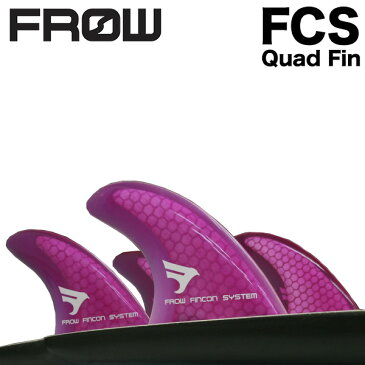 フィン クアッド ハニカムコアS紫 FCS対応FIN FROW サーフボード サーフィン レトロフィッシュ