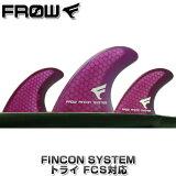 ★フィン★トライ ハニカムコアS紫●FCS対応FIN【FROW】サーフボード サーフィン ショートボード