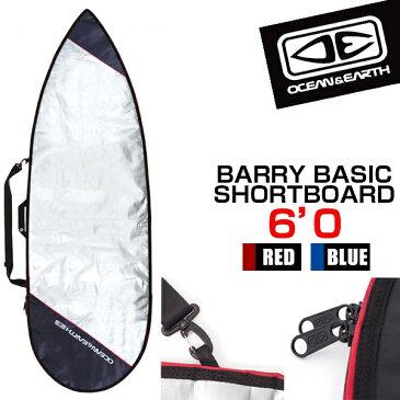 メーカー直送 日時指定不可 O&E BARRY BASIC SHORT BOARD 6'0 バリーベイシック ショートボード ケース ハードケース 3カラー サーフィン オーシャンアンドアース 希望小売価格の10%OFF