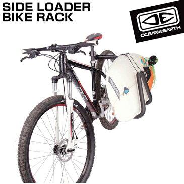 メーカー直送 日時指定不可 OCEAN&EARTH バイクキャリア 自転車 サイド ローダー バイク ラック SIDE LOADER BIKE RACK オーシャン&アース 希望小売価格の15%OFF