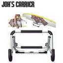 メーカー直送 日時指定不可 ジョーズキャリア JOH'S CARRIER ロングボード専用 多機能キャリア サーフス...